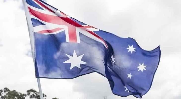 سقوط مروحية إطفاء حرائق بأستراليا