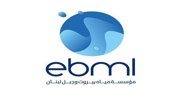 هل تحتوي مياه بيروت وجبل لبنان على الرصاص؟