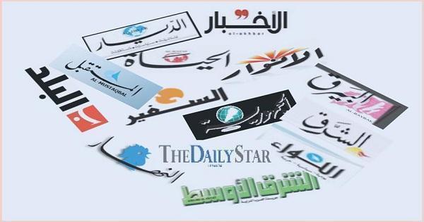 أسرار الصحف الصادرة يوم الاثنين في 17 حزيران 2019