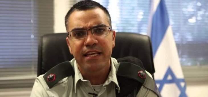 أدرعي: مقاتلات إسرائيلية أسقطت طائرة بدون طيار تم رصدها وهي تقلع من غزة