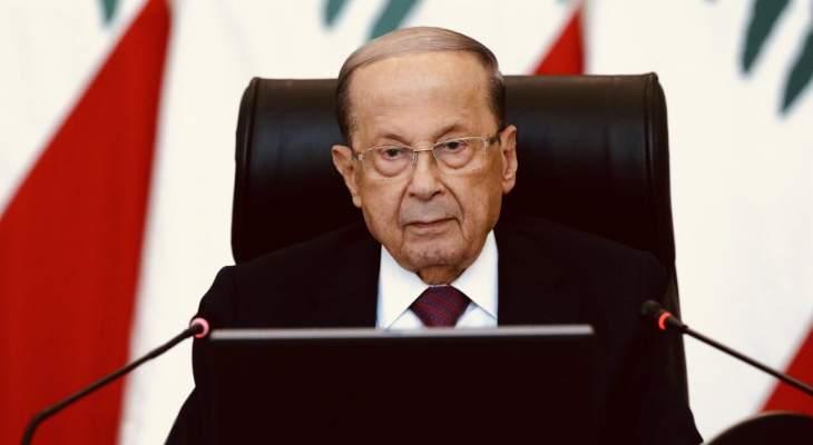 هل أخطأ عون في السعي إلى الرئاسة؟