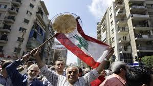 أين الدولة اللبنانية من اوجاع شعبها تقرير الزميلة رنيم عثمان