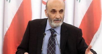 جعجع: نطالب برحيل المجموعة الحاكمة وقوامها الواضح حزب الله والتيار الوطني مع بعض حلفائهما
