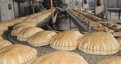 مبادرة إنسانية في ببنين لتأمين الخبز للمحتاجين