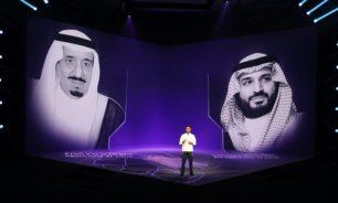افتتاح واحدة من أضخم أكاديميات كرة القدم في السعودية