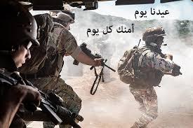 جيشنا الوطني حافظ أمننا وسيادتنا الوطنية ميسم حمزة
