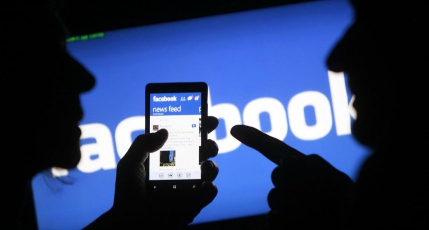 """القضاء البرازيلي يغرم """"فيسبوك"""""""