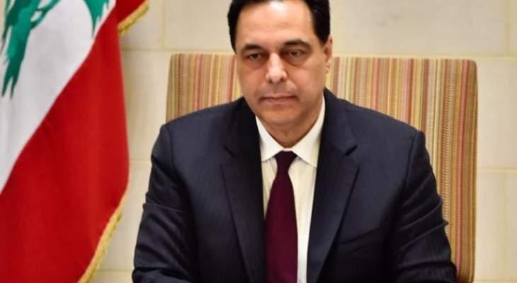 دياب قَبِل استقالة حتي وباشر اتصالاته لتعيين وزير جديد