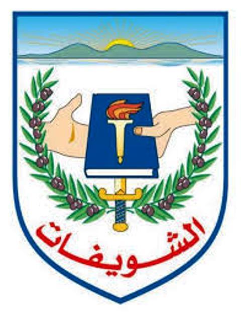 بلدية الشويفات: اعادة فتح مطمر الكوستابرافا بناء لطلب من الرئيس دياب