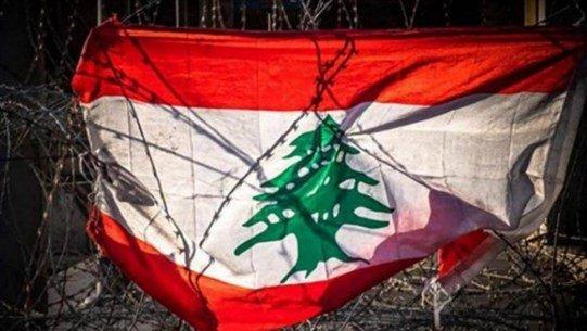 لبنانيون اقتحموا سفارة لبنان في فرنسا وأزالوا صورة الرئيس عون