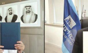 """نتنياهو يتحدث عن سلام """"مختلف ودافئ"""" مع الإمارات والبحرين"""