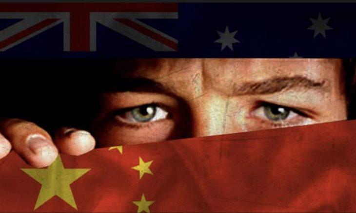 تقارير: الصين استهدفت بيانات 35 ألف أسترالي