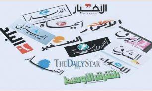 أسرار الصحف ليوم الأربعاء في 16 أيلول 2020