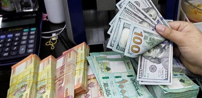 الدولار وأسعار الصرافين