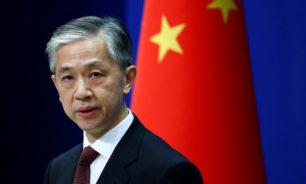 الصين تهدد أميركا: لوقف الفعاليات الرسمية مع تايوان