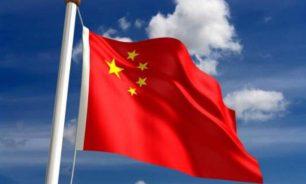 """الصين: أميركا تحاول بكل الطرق إعادة العالم إلى """"عصر الغاب"""""""