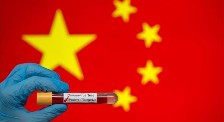 """سلطات الصين تجري حملة فحوص مكثفة بمدينة تشينغداو بعد اكتشاف 6 إصابات بـ""""كوفيد 19"""""""