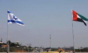 مستشار حكومة الإمارات لمكافحة الإرهاب: اتفاق التطبيع مع إسرائيل تأخر كثيرا
