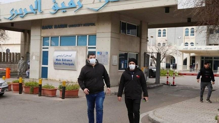 وزارة الصحة: 1368 إصابة جديدة و8 وفيات بالكورونا في لبنان خلال الساعات الـ 24 الأخيرة
