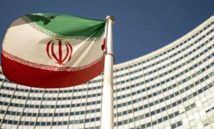 المعارضة الإيرانية تكشف عن موقع عسكري سري قرب طهران