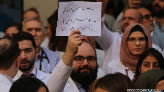 أكثر من 300 طبيب و200 فرد من طواقم التمريض غادروا لبنان في ثلاثة أشهر!