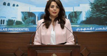 وزارة المهجرين تطلب من المواطنين استكمال النواقص في ملفاتهم