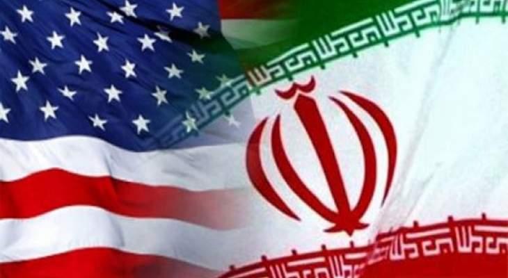 المتحدث باسم مجلس صيانة الدستور الايراني: الكراهية التي زرعها ترامب في اميركا دفعتها إلى الانقسام