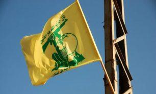 """""""حزب الله"""" والرقص على أنقاض الحلفاء والخصوم"""