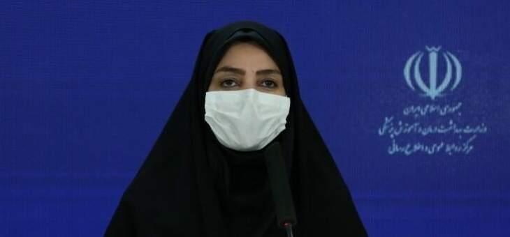 وزارة الصحة الإيرانية: تعاون مشترك بين إيران وروسيا لإنتاج لقاح مضاد لكورونا