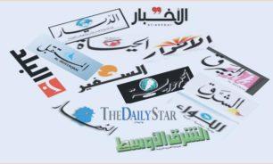 أسرار الصحف الصادرة الجمعة 8 كانون الثاني 2021