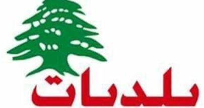 هل يذهب مجلس بلدية طرابلس الى تسوية جديدة فخطة عمل؟