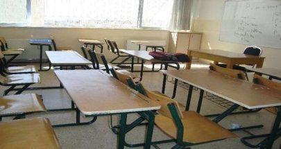 التعليم: من الاضطراب إلى التعافي