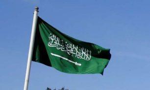 خلال السنوات الـ10 القادمة.. السعودية تستثمر أكثر من 20 مليار دولار في الصناعات العسكرية