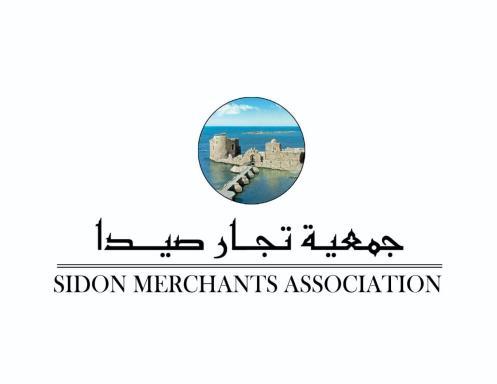 جمعية تجار صيدا عممت البروتوكول الصحي ودعت الى التزامه