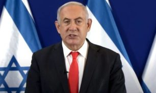 نتانياهو يبحث مع ولي عهد البحرين زيارته للمملكة