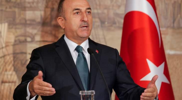 خارجية تركيا أكدت دعم بعثة المراقبة الخاصة لأوكرانيا التابعة لمنظمة التعاون