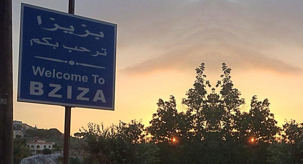 إختفاء 3 فتيات من المقيمين في نطاق البلدة..بلدية بزيزا توضح