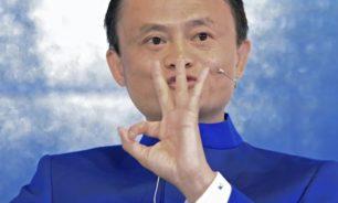"""الصين تفرض على """"علي بابا"""" أكبر غرامة في تاريخ الشركات الصينية"""