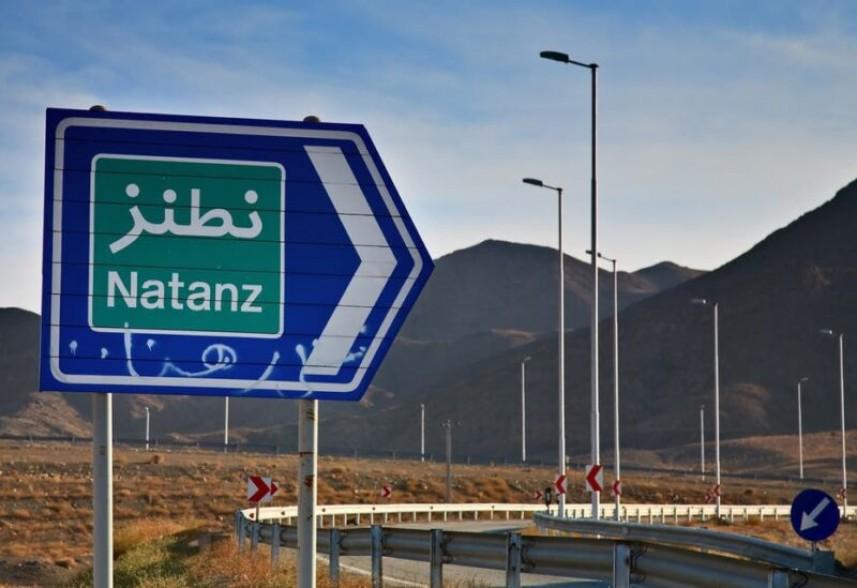 """اعتداء """"إسرائيلي"""" على «نطنز»: فصل جديد من """"الإرهاب النووي"""""""