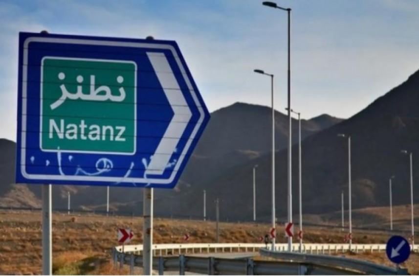 صحيفة أمريكية: تفجير مفاعل نطنز تم بواسطة عبوة ناسفة