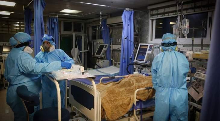 الصحة الإيرانية: 134 وفاة و10216 إصابة جديدة بكورونا خلال الـ24 ساعة الماضية