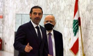 العونيون: إعتذار الحريري حاصل… ولو بعد حين