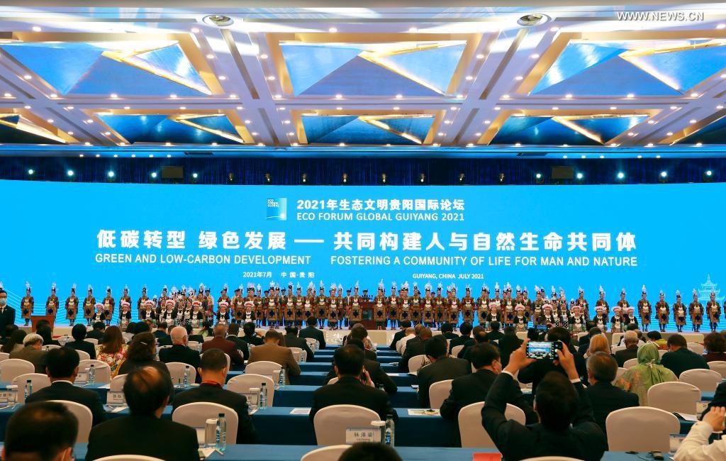 افتتاح المنتدى الإيكولوجي العالمي في جنوب غربي الصين