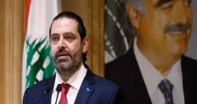 """الثنائي الشيعي بعد استقالة الحريري: """"ارتحنا"""""""