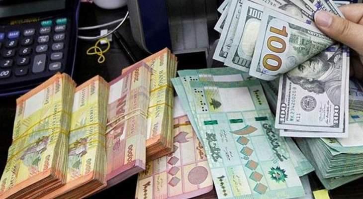 الدولار يلامس عتبة الـ23 الف ليرة