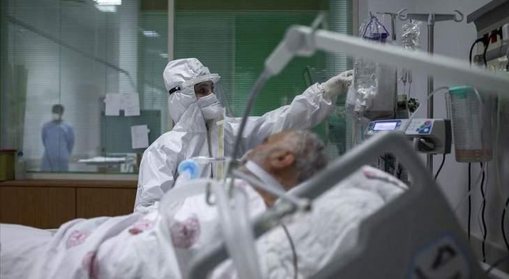 """""""واللاه"""": أكبر مستشفيات إسرائيل تعرضت لهجوم إلكتروني"""