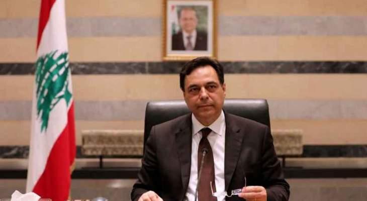 رئاسة مجلس الوزراء نفت رفض دياب إعطاء الاذن بملاحقة اللواء صليبا