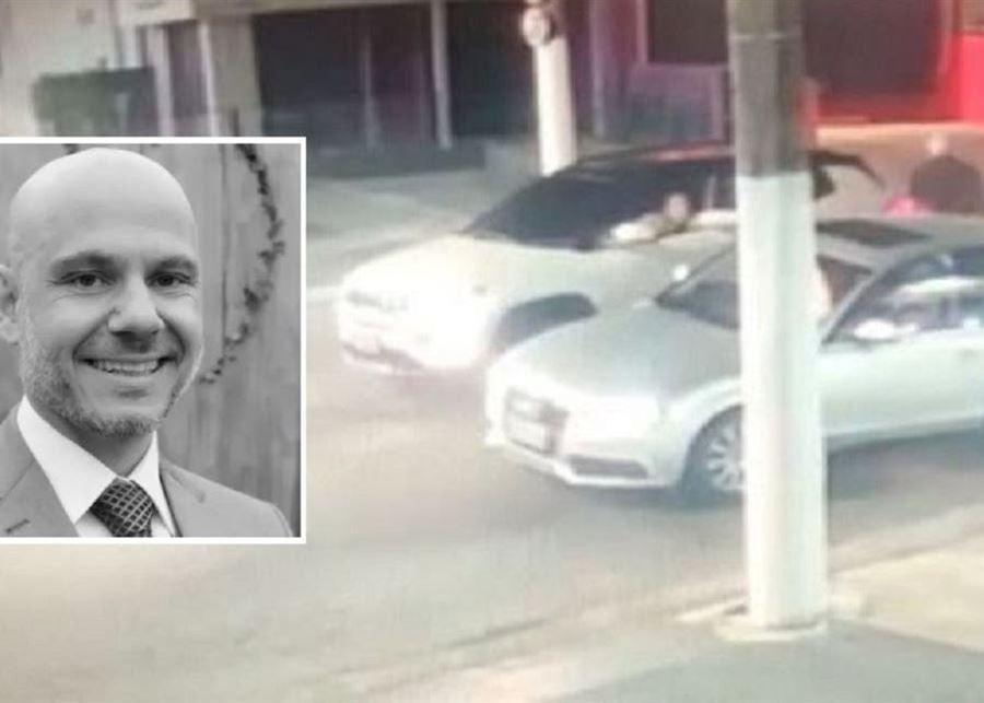 محام لبناني الأصل شهير دولياً يظهر في فيديو لحظة مقتله