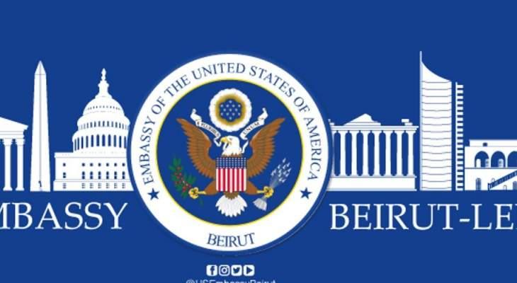 السفارة الأميركية ببيروت: تم خلق أكثر من 2,700 فرصة عمل بحلول 30 تموز 2021