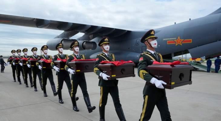 سلطات الصين تتسلم 109 من رفات جنودها الذين سقطوا في الحرب الكورية